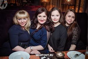 МАРТОВСКИЕ КОТЭ PARTY