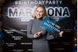 #Birthday party Нам 3 года! Фото 4 - Караоке клуб
