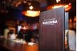 MARADONA Karaoke Club Фото 37 - Караоке клуб