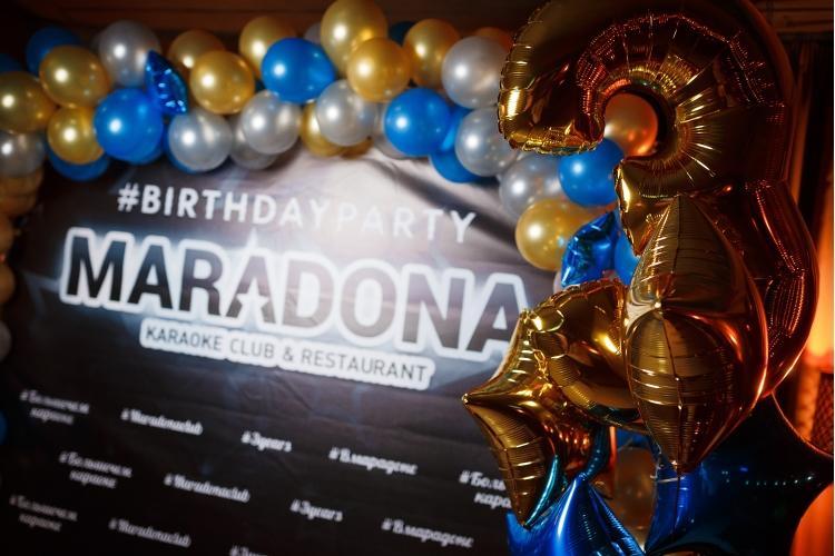 #Birthday party Нам 3 года! - Караоке клуб