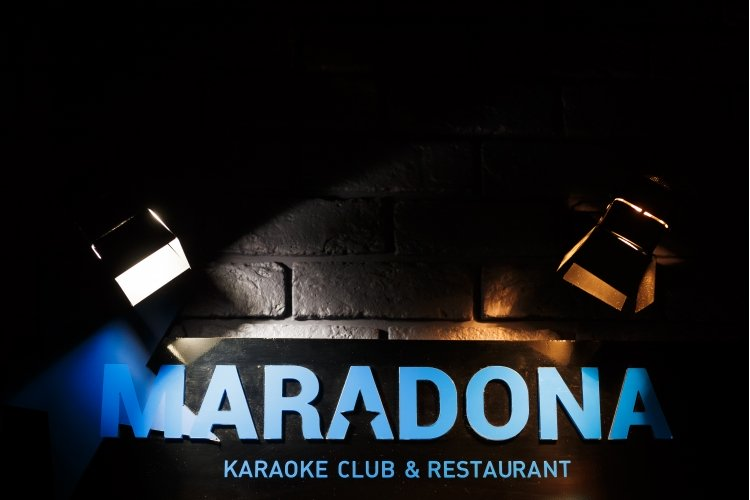 MARADONA Karaoke Club - Караоке клуб