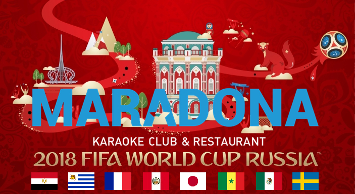 Watch matches of the 2018 World Cup in the bar in Yekaterinburg - Караоке клуб