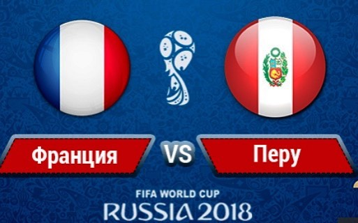 France-Peru 21 June 2018 at the bar MARADONA Yekaterinburg - Karaoke Club