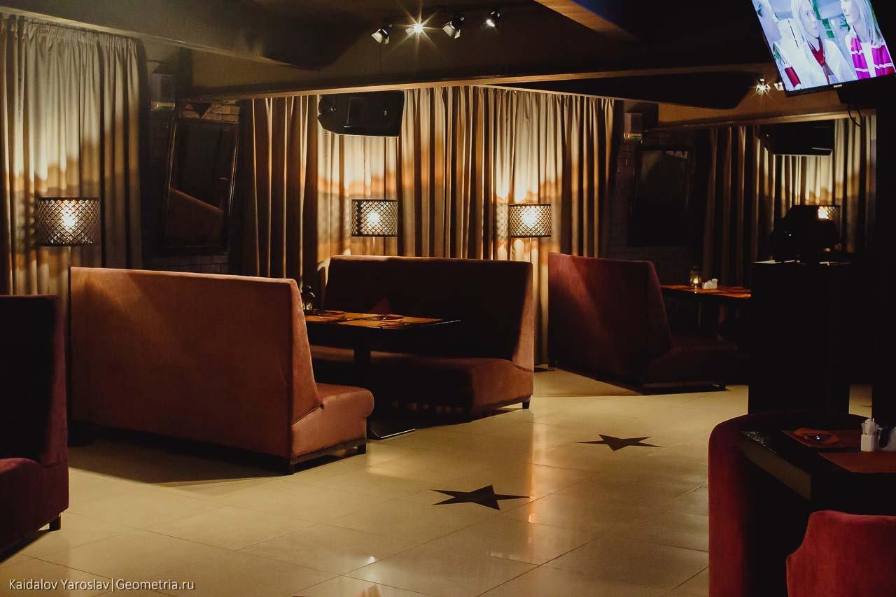 Elite karaoke club